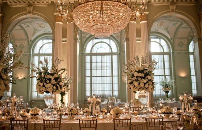 qugudrb9gdo2wn6x - tarzınıza uygun düğün mekanını bulun!
