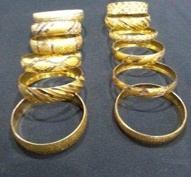 Ena Gold