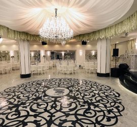 Anılar Wedding House