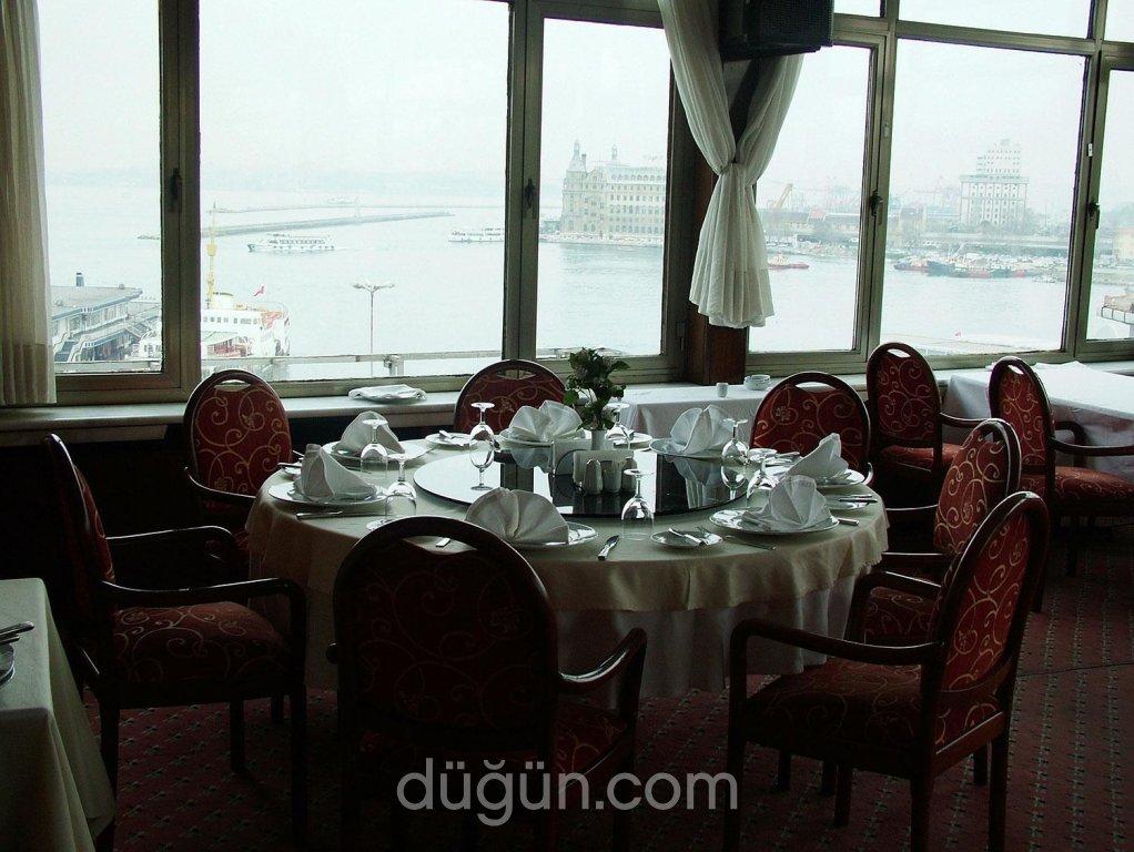 Aden Hotel