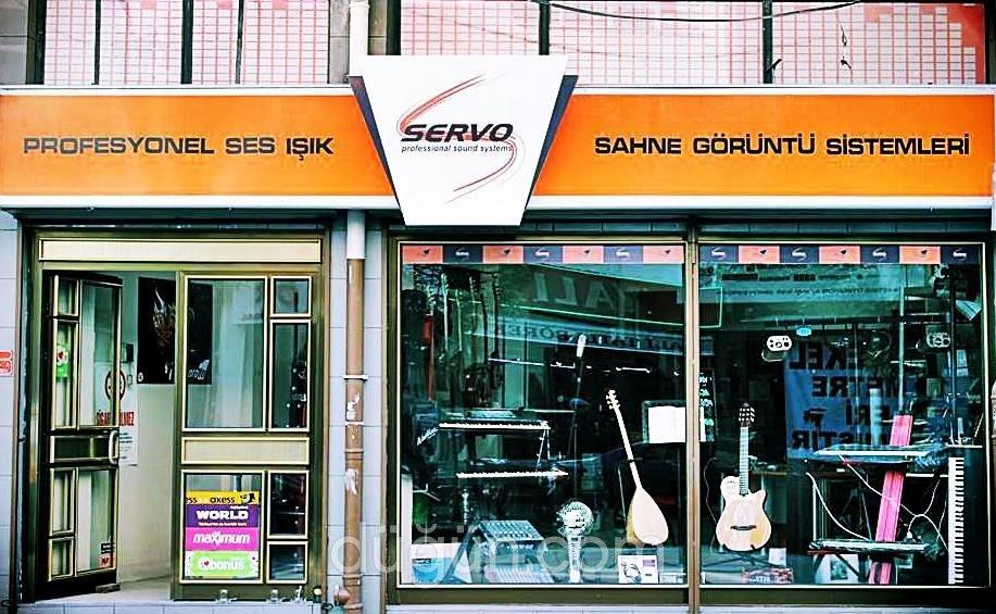 Servo Professional Sound System