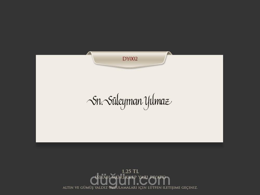 İstanbul Kaligrafi Merkezi