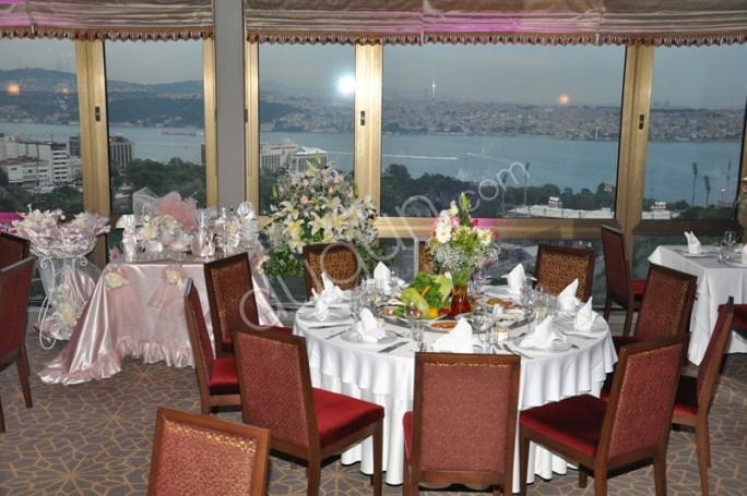 Al Bushra at Hilton İstanbul