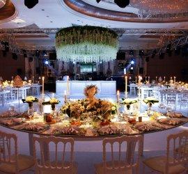 Hülya Wedding Davet Organizasyon