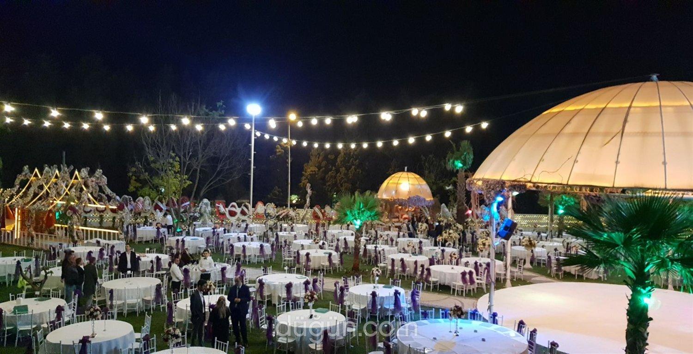 Balaban Kır Bahçesi
