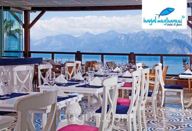Ramada Plaza Hayal Et Restaurant
