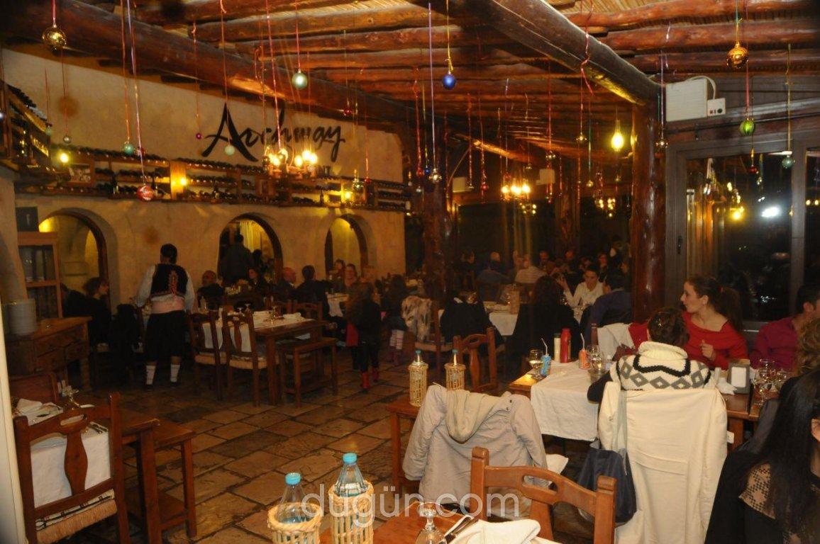 Archway Restaurant