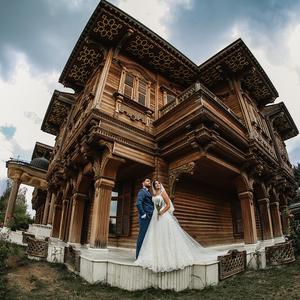 Karanfil Wedding
