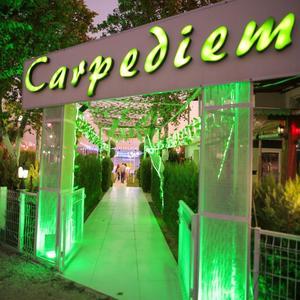 Carpediem Kır Düğün Salonu