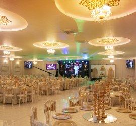 Alice Deluxe Düğün ve Davet Salonları
