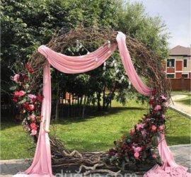 Blok Event Wedding