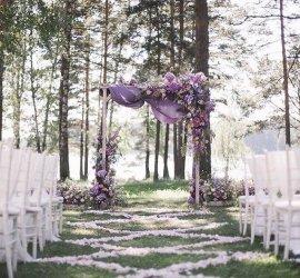 Lavanta Kır Düğünü