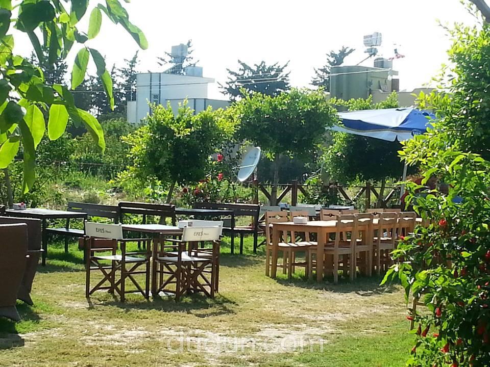 Drey Restaurant