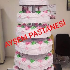 Ayşem Pastanesi