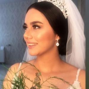 Büşra Aladağ Make Up Studio