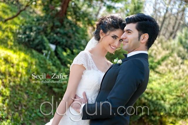 Gülşah Ekerel Photography