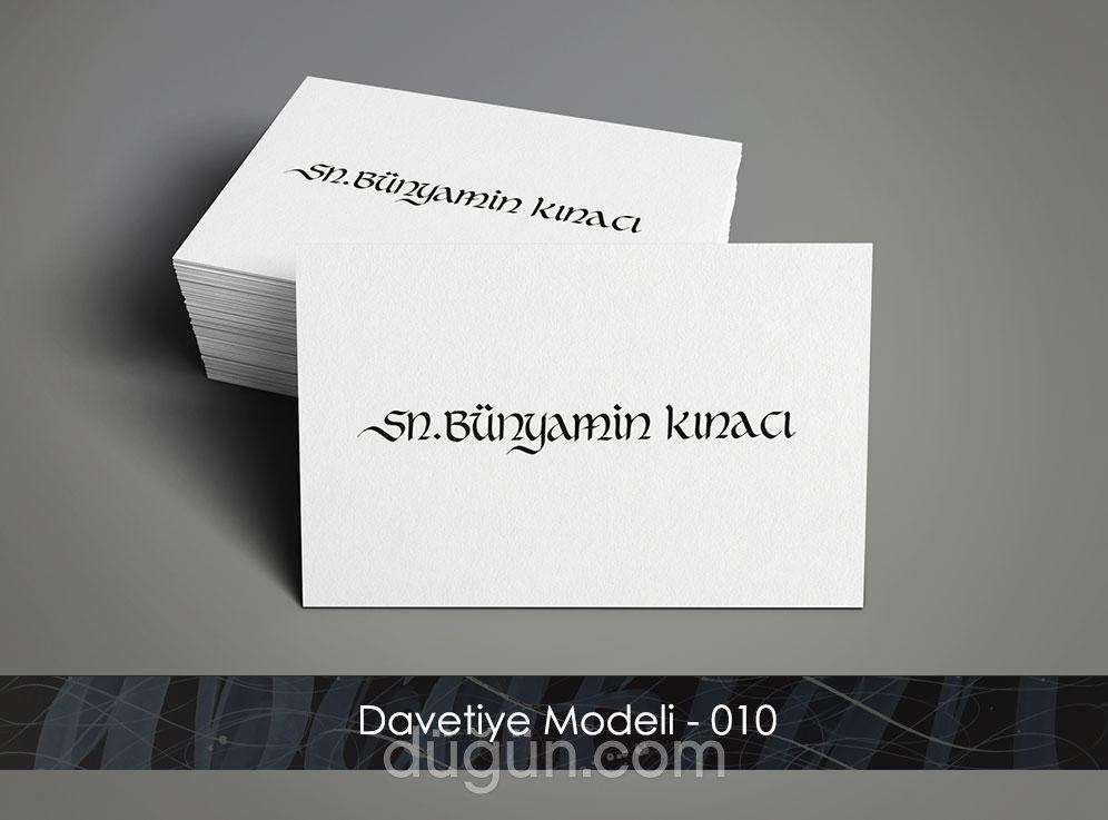 Kadıköy Kaligrafi Merkezi - Davetiye