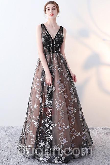 a21d43f156498 Şıklığınla Göz Kamaştıracağın 20 Nişanlık Elbise Modeli