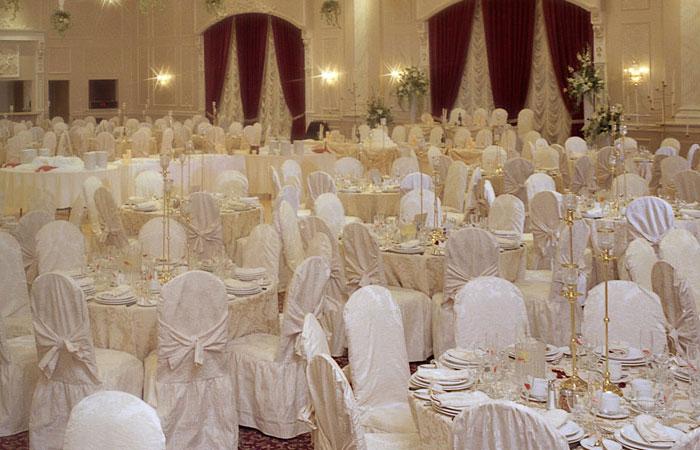 Mamak Düğün Salonu